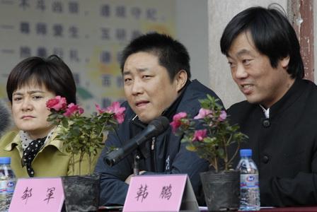 省武管中心副书记邹军 西北武术院院长韩鹏