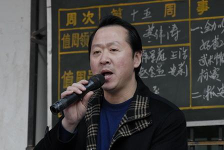 省武管中心社会部部长肖关纪