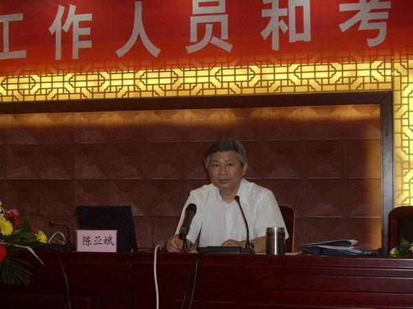 西安体育学院武术系主任陈亚斌被聘为主讲老师