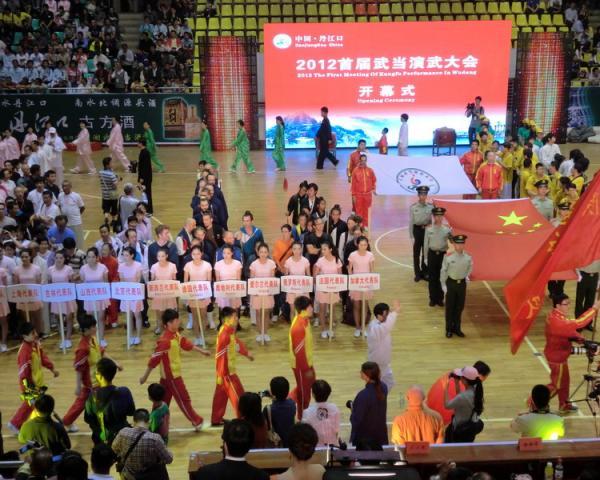 大会开幕式,陕西武术代表队的风貌引起全场注目
