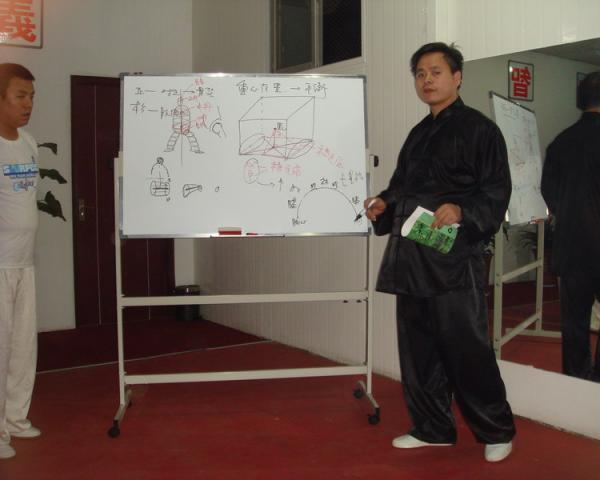 在西安同一太极拳交流培训中心讲太极拳理论课_缩小大小