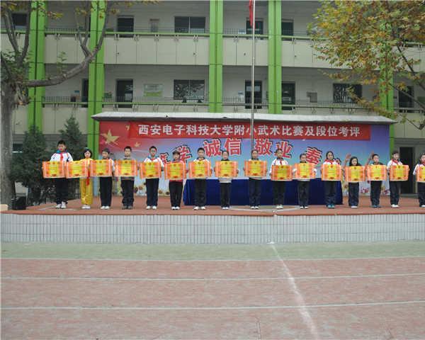 20131121 五步拳 武术操比赛 D90 (73)