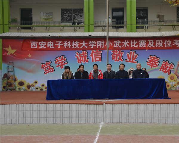 20131121 五步拳 武术操比赛 D700  (10)