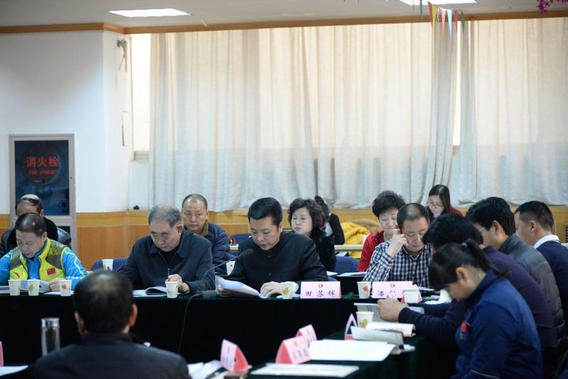 陕西武术发展五年规划(2014~2019)
