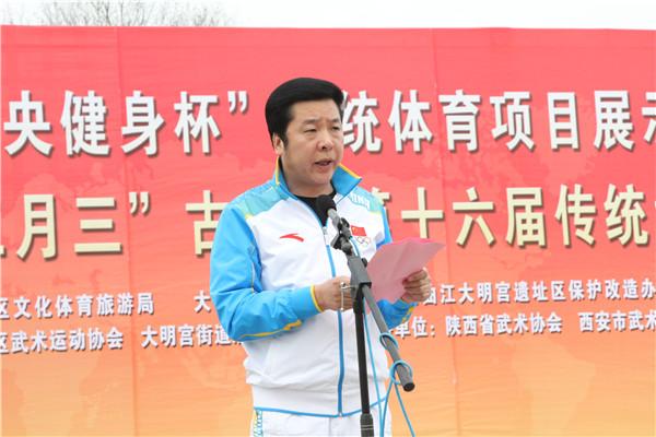 国家武术散打队领队、陕西省武术协会常务副主席田苏辉在活动现场发表讲话