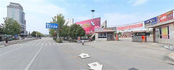 2016年陕西省第八届中国武术段位制考试通段大赛暨传统武术精英赛竞赛规程