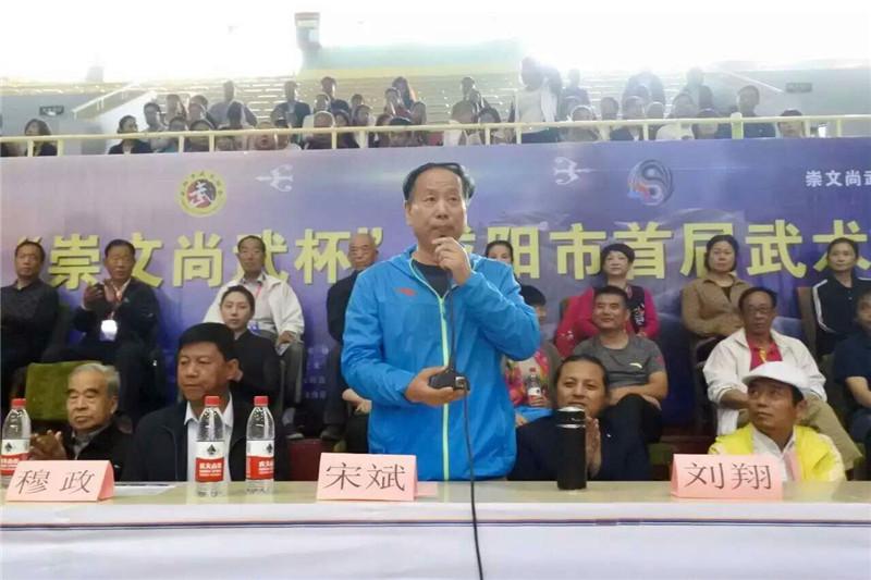 2,陕西武管中心书记宋斌宣布开幕