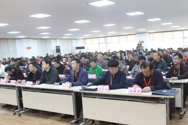 陕西省武术协会举行2016工作总结暨2017年工作动员会