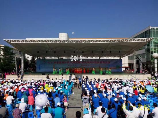 """2017年全国青少年""""未来之星""""阳光体育大会陕西分会场启动"""