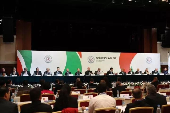 田苏辉当选国际武术联合会执委 成为陕西进入世界体育单项组织最高决策层第一人