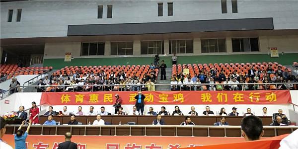 宝鸡市第十届武术比赛暨通段大赛成功举办