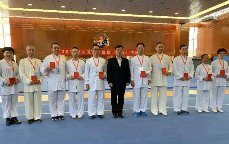 2018武术段位制国考揭晓 陕西2人晋升七段