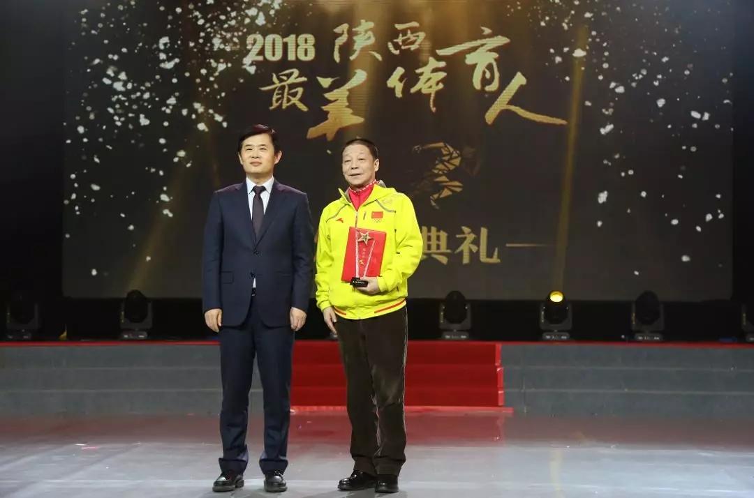 """张根学荣膺""""2018最美陕西体育人"""""""