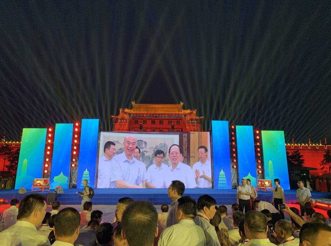 第十四全运会会徽吉祥物西安发布 陕西武术人在行动