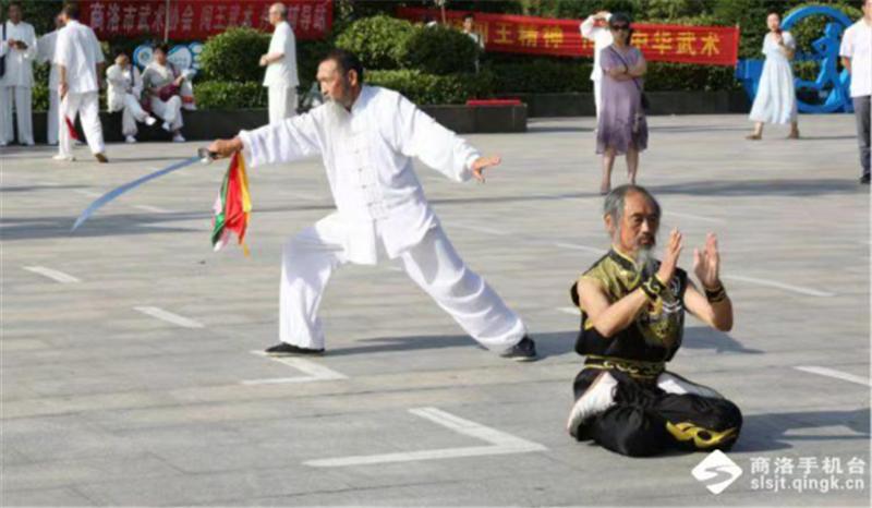 商洛市武术协会第十一个全民健身日报道 (文图(1)764