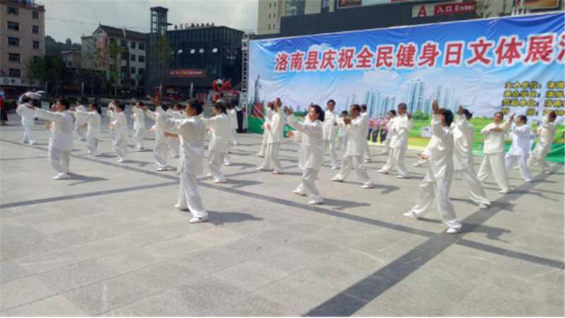 商洛市武术协会第十一个全民健身日报道 (文图(1)796