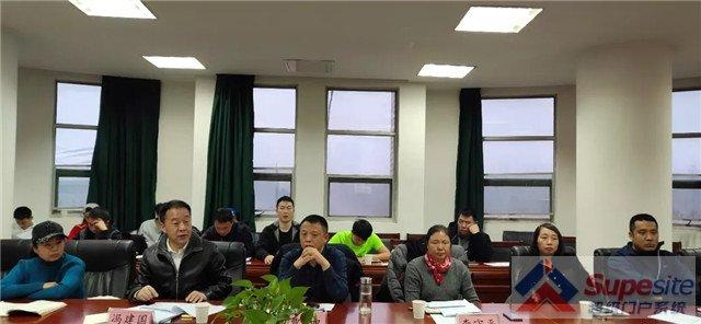 省武术运动管理中心召开2019年度目标责任考核大会