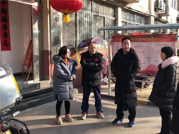 陕西省武管中心开展春节前安全生产大检查