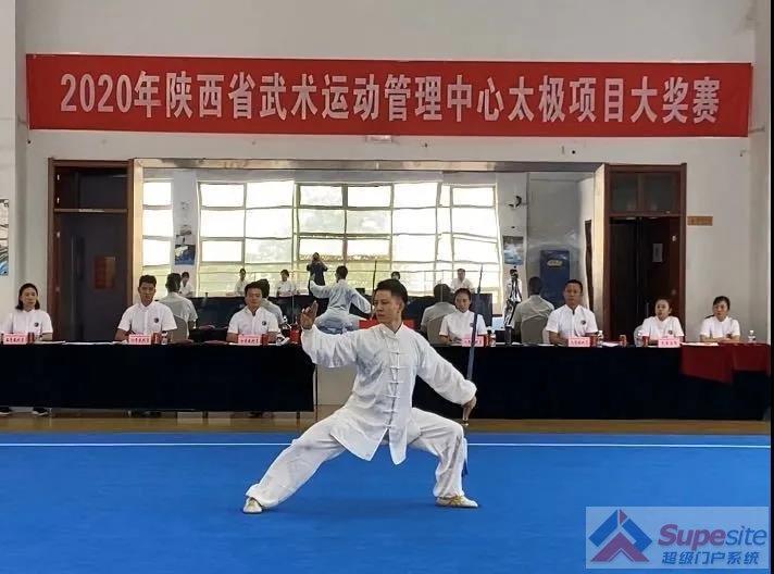 省武管中心举办太极项目大奖赛 以赛促练全力备战