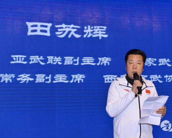 陈金鳌诞辰120周年纪念活动在西安举行