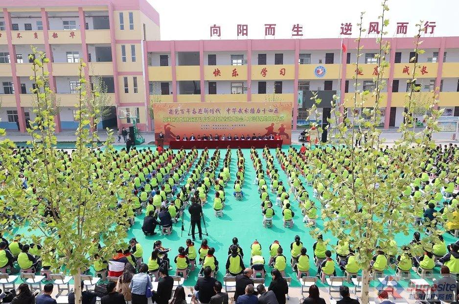 省武协武术人才培养基地在临潼栎阳揭牌 全运冠军