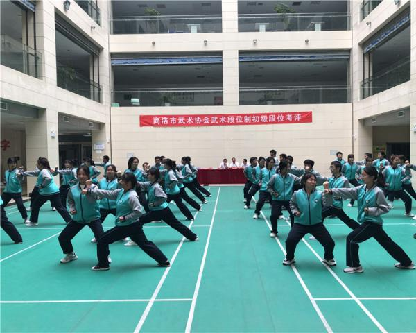商洛武协2021年《中国武术段位制》 初段位考评成功举办