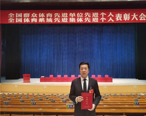 田苏辉同志荣获全国群众体育先进个人并受到党和国家领导人接见