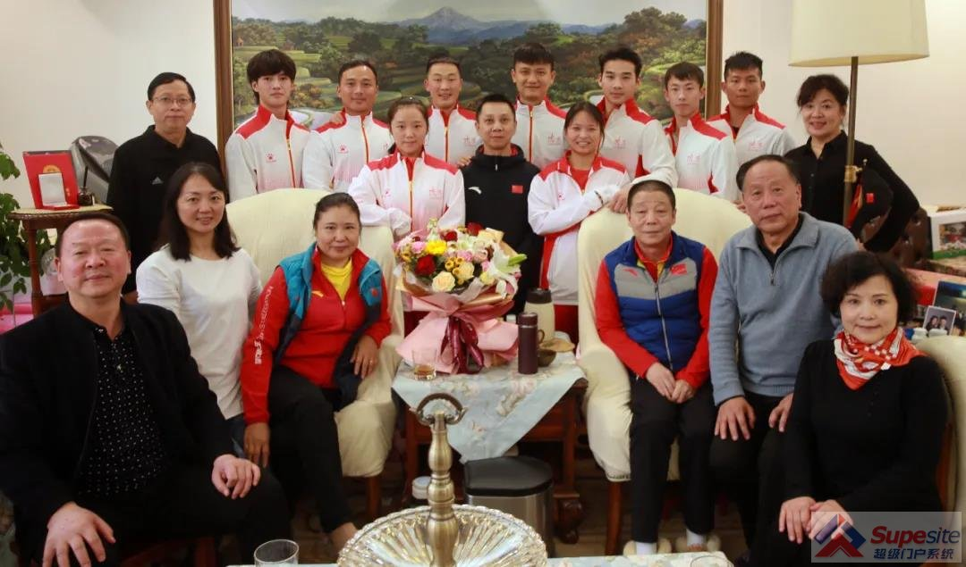 陕西省武术运动管理中心领导带队重阳节看望慰问省